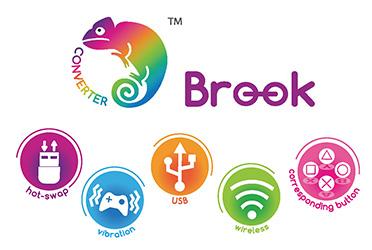 brook-logo.jpg