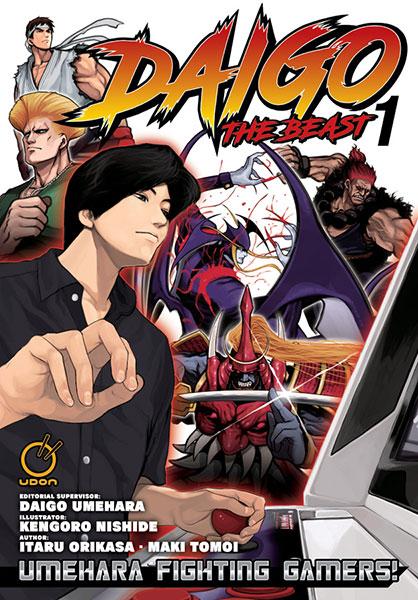 Pre-Order Daigo The Beast Volume #1